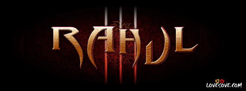 rahul name logo love wwwimgkidcom the image kid has it