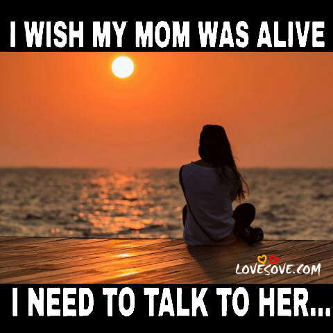 Best Lines For Mom and Dad, best quotes for parents