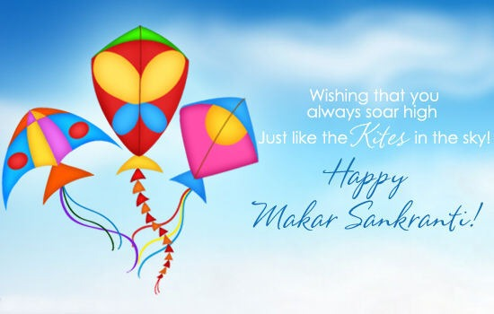 makar sankranti wishes, makar sankranti images, makar sankranti messages, Best Makar Sankranti 2019 Wishes, Sms, Messages, Quotes, Shayari, Status, makar-sankranti-lovesove-03