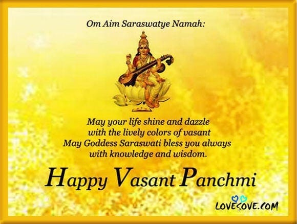 Latest Vasant Panchami ke SMS Hindi wallpapers for free download