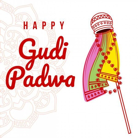 gudi padwa wishes in english, gudi padwa message in marathi, gudi padwa 2020, Gudi Padwa in India in 2020, Happy Gudi Padwa 2020, Gudi Padwa SMS in Marathi Language, गुढीपाडवा SMS, Gudi Padwa Wishes, गुढीपाडवा शुभेच्छा संदेश, Gudi Padwa Wishes & SMS in Marathi, Gudi Padwa Messages in Marathi, Marathi Gudi-Padwa status, Gudi-Padwa Marathi Sms, Gudi Padwa SMS in Marathi, गुड़ी पड़वा 2020