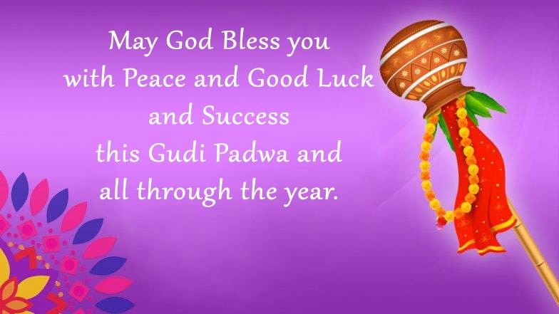 The Maharashtrian Happy New Year Gudi Padwa Greeting, gudi padwa wishes in marathi, diwali padwa wishes, gudi padwa wishes for husband in marathi, good morning happy gudi padwa, how to say happy gudi padwa in marathi, gudi padwa wishes in english, gudi padwa message in marathi, gudi padwa 2020, Gudi Padwa in India in 2020, Happy Gudi Padwa 2020, Gudi Padwa SMS in Marathi Language, गुढीपाडवा SMS, Gudi Padwa Wishes, गुढीपाडवा शुभेच्छा संदेश, Gudi Padwa Wishes & SMS in Marathi, Gudi Padwa Messages in Marathi, Marathi Gudi Padwa status, Gudi Padwa Marathi Sms