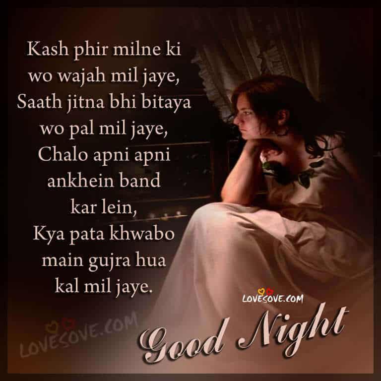 Sad Good Night Wallpapers   LoveSove.com