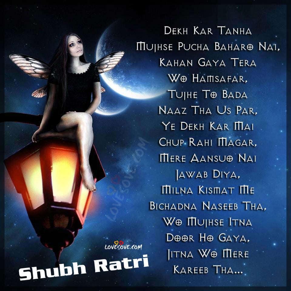Dekh Kar Tanha Mujhse Pucha Baharo Ne LoveSove.com