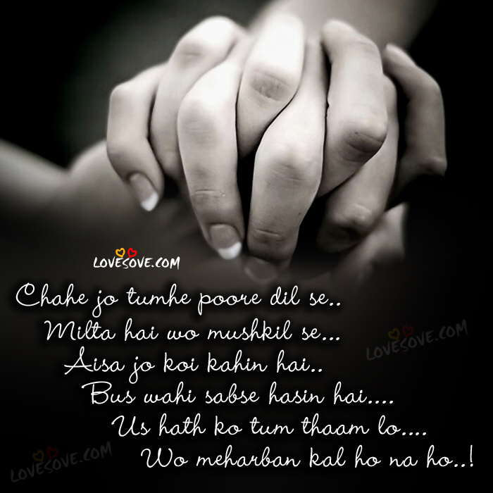 hindi-love-shayari-lovsove-01