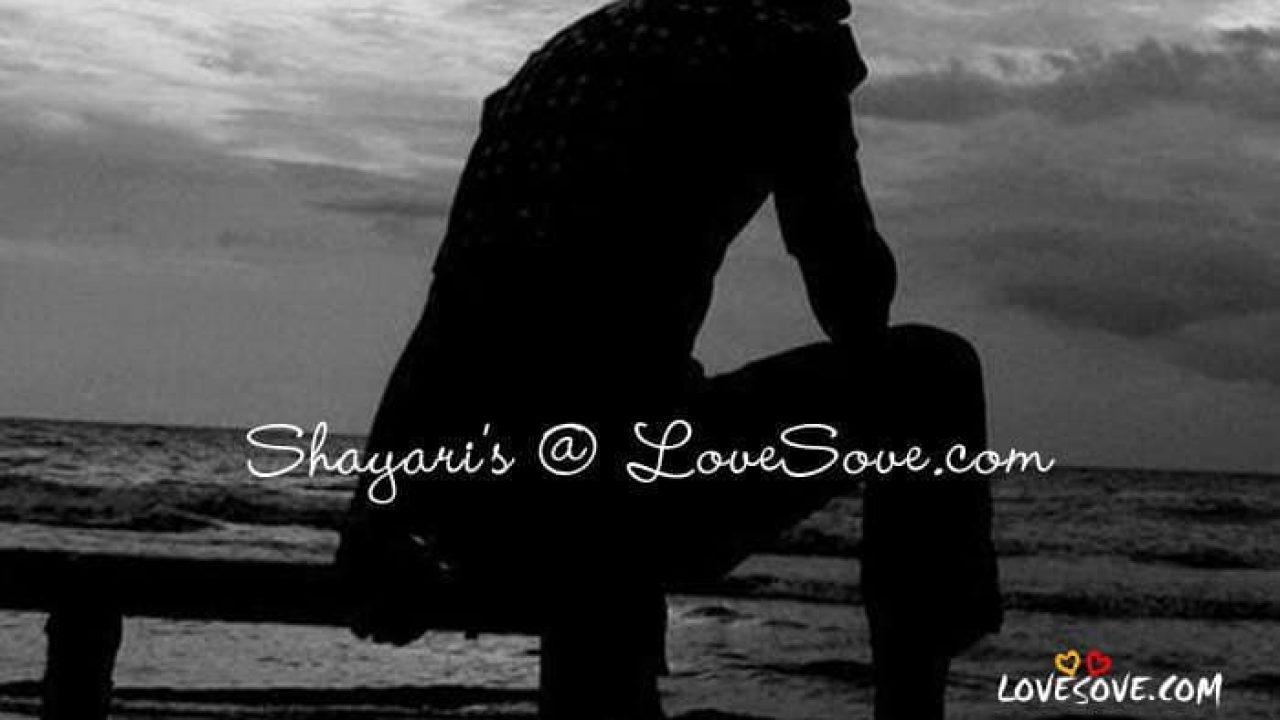 emotional shayari on life, emotional shayari for girlfriend, emotional shayari in hindi on friendship, emotional love shayari in hindi for lovers death shayari in hindi, emotional shayri in hindi font, hindi-yaad-shayari-lovsove-01