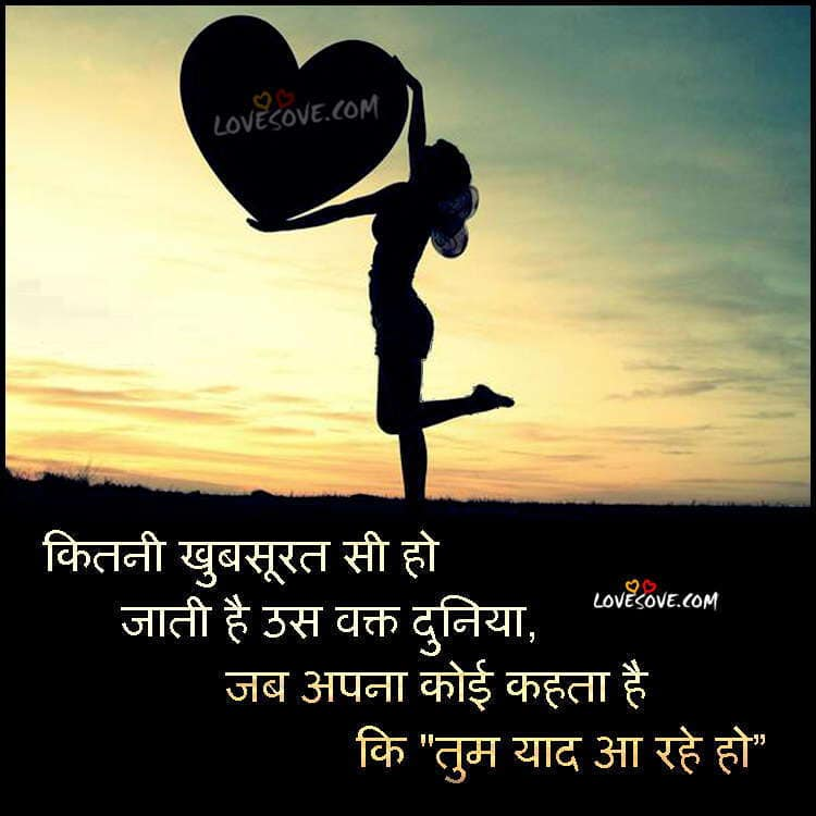 Love Wallpaper Thought : Sad Love Thoughts Images In Hindi Wallpaper sportstle