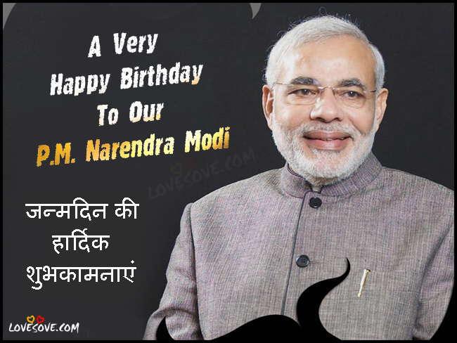 Happy Birthday Modi Pm-narendra-modi-birthday