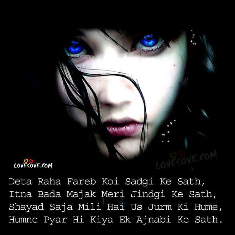 Latest Zindagi Shayari, Deep & Best Life Shayari, Whatsapp Life Status sad-hinidi-shayari-lovesove