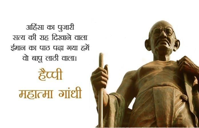 Images for gandhi jayanti, Gandhi Jayanti images, Gandhi Jayanti Pictures, Happy Gandhi Jayanti Images