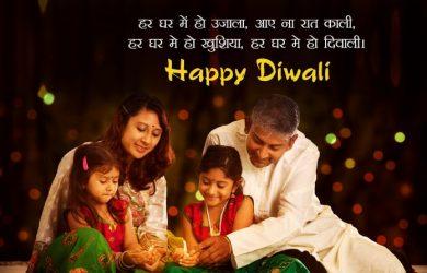 sad diwali sms for love