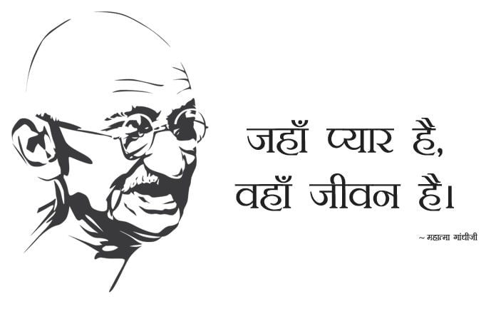 quotes for gandhi jayanti, gandhi jayanti celebration, Happy Gandhi Jayanti Status