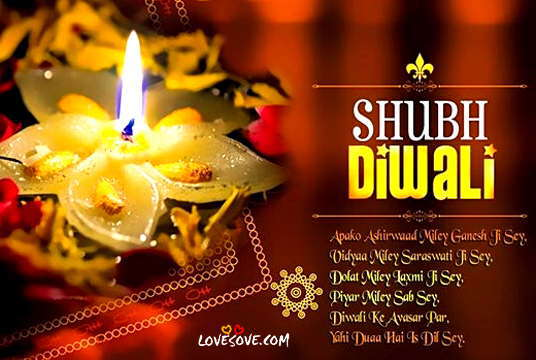 Diwali Greetings, Deepavali Shayari Images, Deepawali Hindi Quotes diwali-celebration-special-image-lovesove02