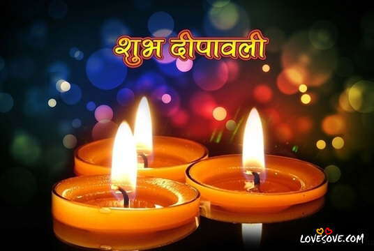 diwali-celebration-special-image-lovesove05