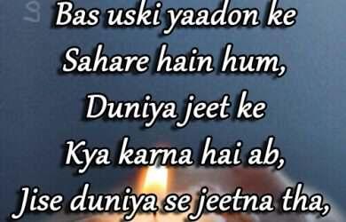 Waiting For True Love Shayari