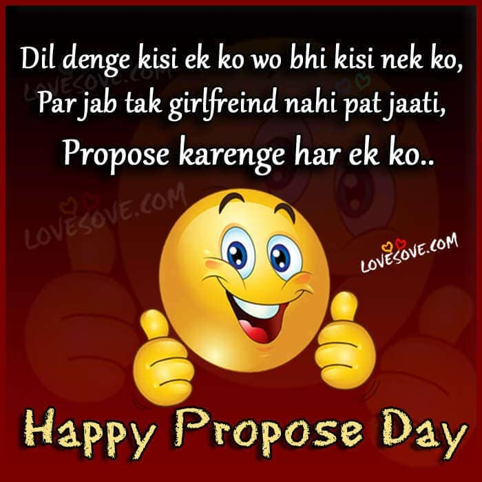 propose-day-funny-card-lovesove