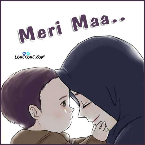 Mother And Son Quotes In Hindi: Heart Touching Lines On Mother In Hindi