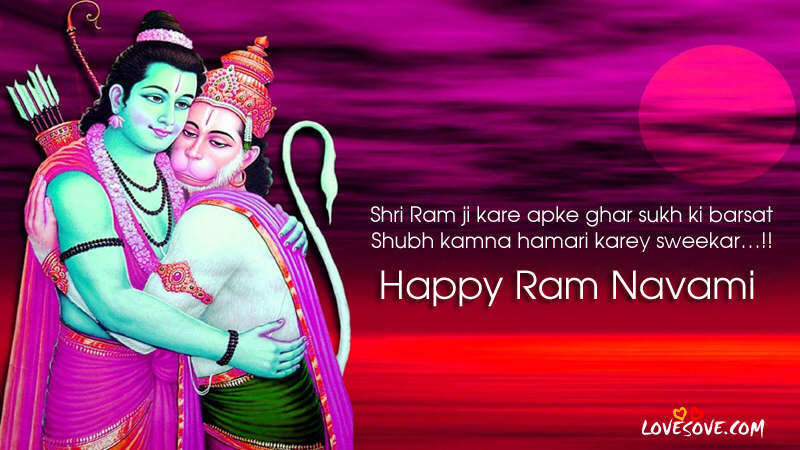 lord-hanuman-and-lord-rama-wallpapers, ram navami shayari, ram navami wishes in english, happy Ram Navami wishing shayari,