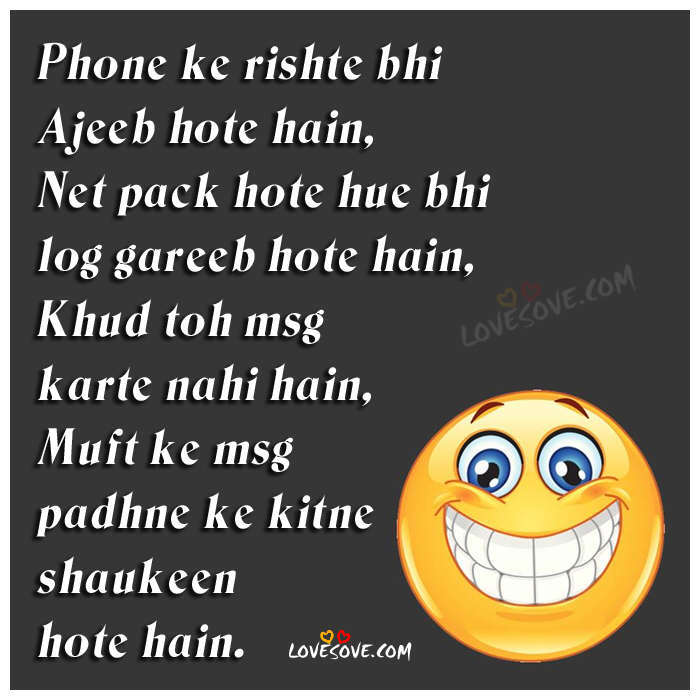 kanjoos-log-funny-whatsapp-card-lovesove