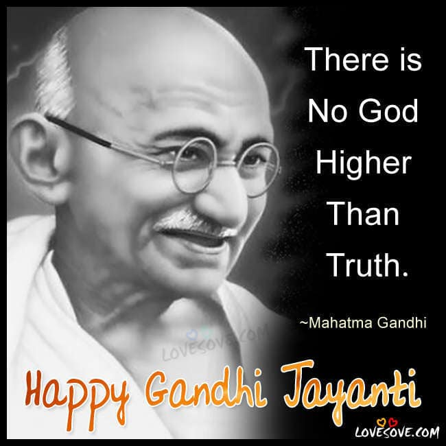Gandhi Jayanti 2nd Oct 2017 Quotes Wishes | LoveSove.com