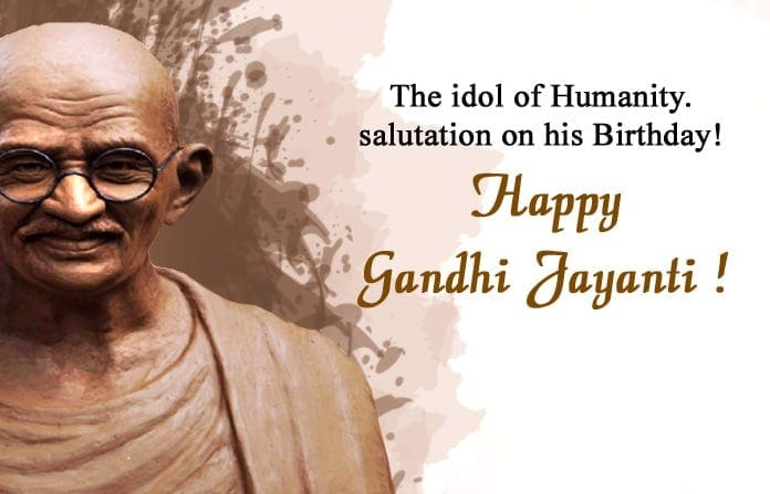 Gandhi Jayanti SMS Greetings In English, Gandhi Jayanti Wishes, Happy Gandhi Jayanti SMS in English, gandhi jayanti essay, gandhi jayanti wishes in english