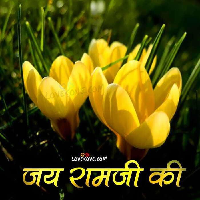 jai-ramji-ki-whatsapp-card