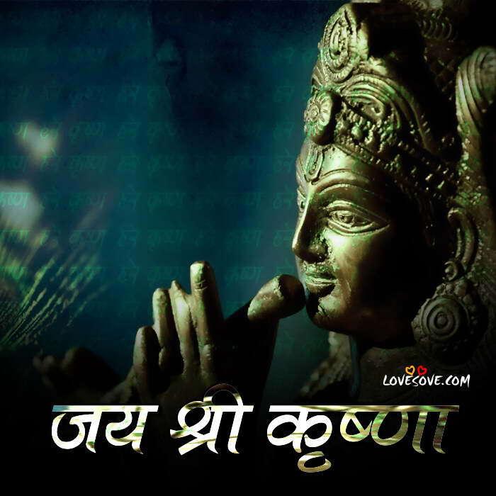 jai-shri-krishna-whatsapp-card