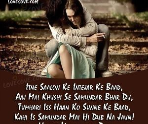 Very Sad Valentine Day Shayari in Hindi