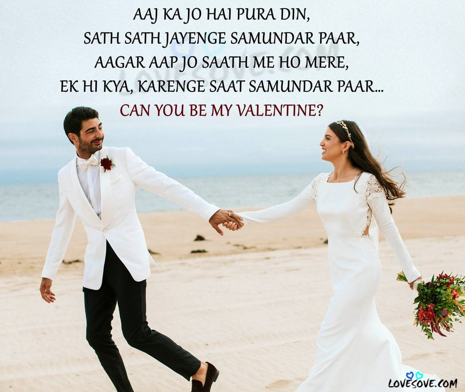 Best valentines day shayari, valentines day love message in hindi