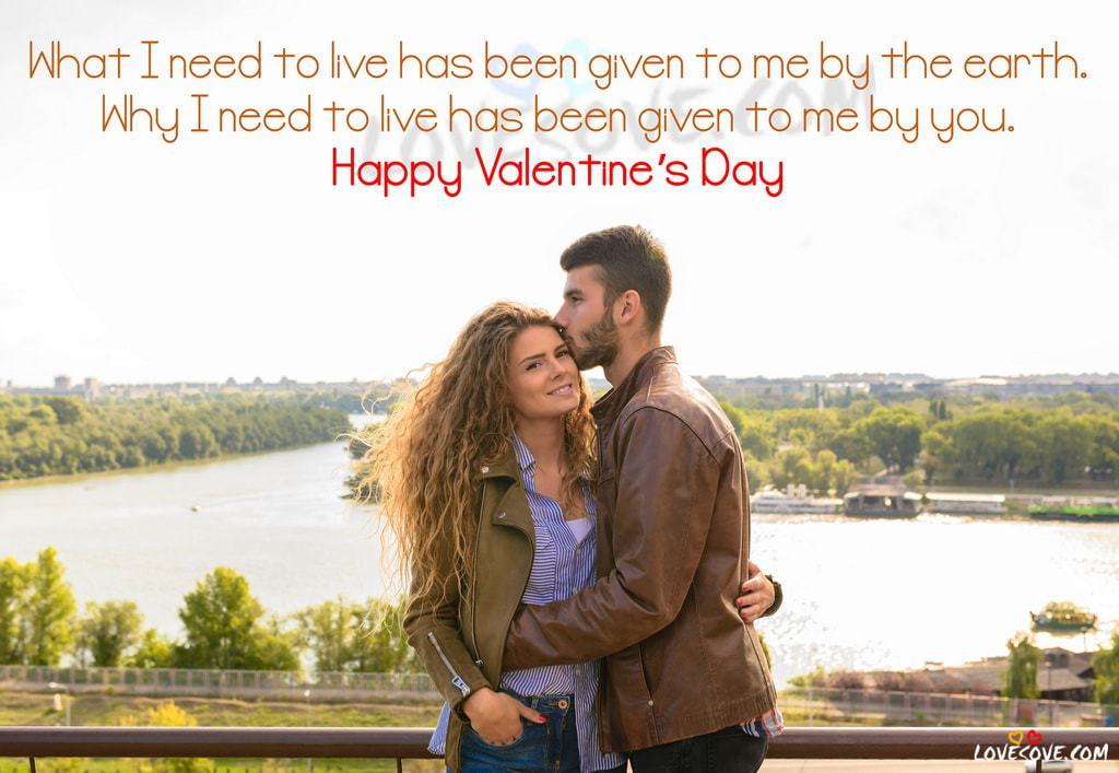 valentine day shayari, date sheet of valentine week 2020, valentine day sad status, valentine day heart touching sms, Happy Valentine Day Love Quotes Images, Valentine Day Status, Happy Valentine Day Shayari Images, Hindi Valentine Day Shayari, when is valentine's day, valentine special greetings, valentines day roses cards, Happy Valentines Day 2018 Status Shayari, Valentines Day Messages, Quotes For Facebook