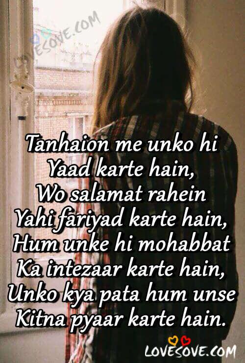 Zindagi Bhar Intezar Kiya Maine Jis Lamhe Ka sweet msg in hindi