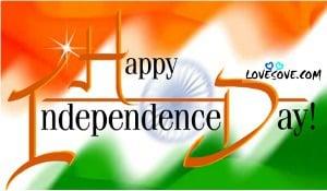 Indian Flag Tiranga Shayari Sms Messages