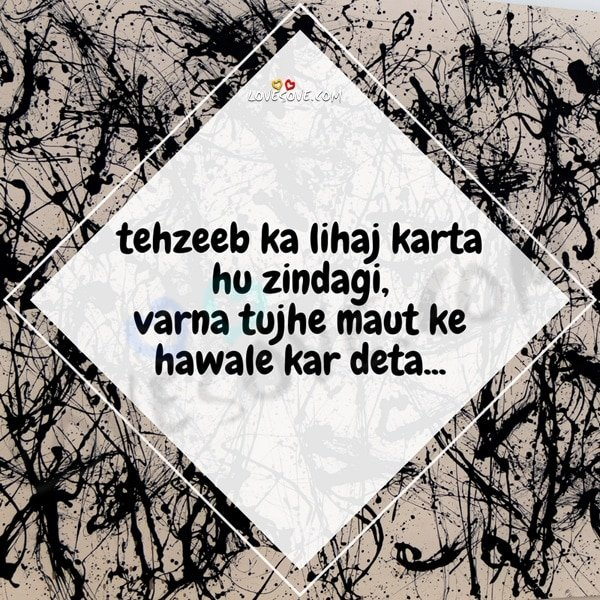 status on life in hindi, status about life, hindi quotes on life, very sad life status in hindi, status for life hindi, two line shayari on life, life status in hindi 2 line attitude, life status in hindi 2 line for whatsapp, life style status, status life hindi, sad shayari in hindi for life, life line status, 2 line shayari on life