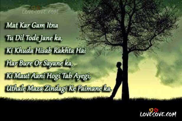 sariya zindagi love lovesove