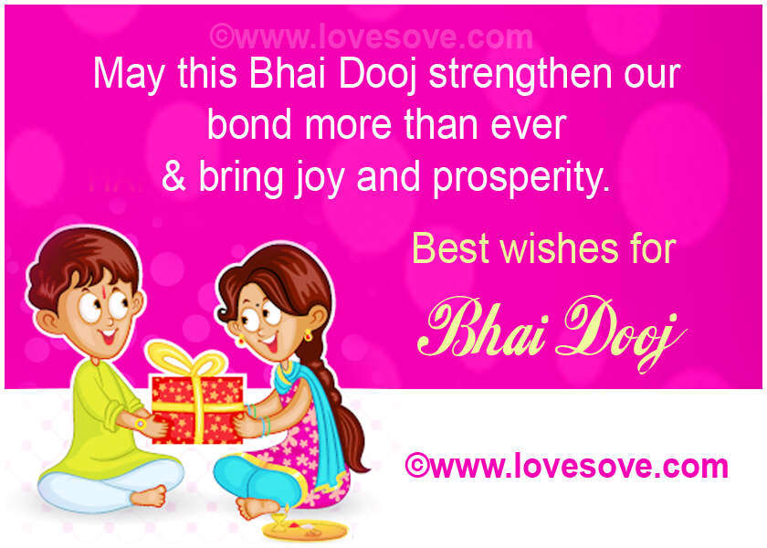 Happy Bhai Dooj Sms Wishes, Hindi Dauj Shayari Quotes Sms bhai-dooj-picture-lovesove