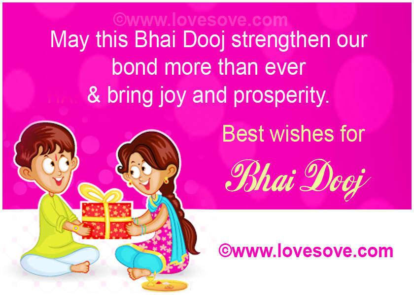 Happy Bhai Dooj Sms Wishes, Hindi Dauj Shayari Quotes Sms
