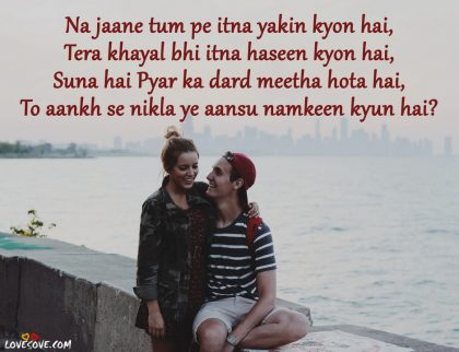 Shayari love for bf, love shayari for boyfriend, love quotes for her in hindi, love sms for girlfriend in hindi, girlfriend shayari in hindi, love quotes in hindi for gf, love quotes for her in hindi, love quote in hindi for her
