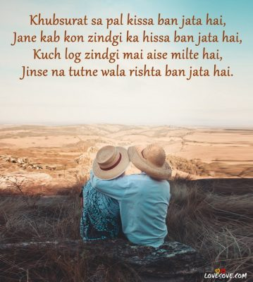 Love wallpapers with messages, romantic shayari for girlfriend, love quotes for her in hindi, love sms for girlfriend in hindi, girlfriend shayari in hindi, love quotes in hindi for gf, love quotes for her in hindi, love quote in hindi for her