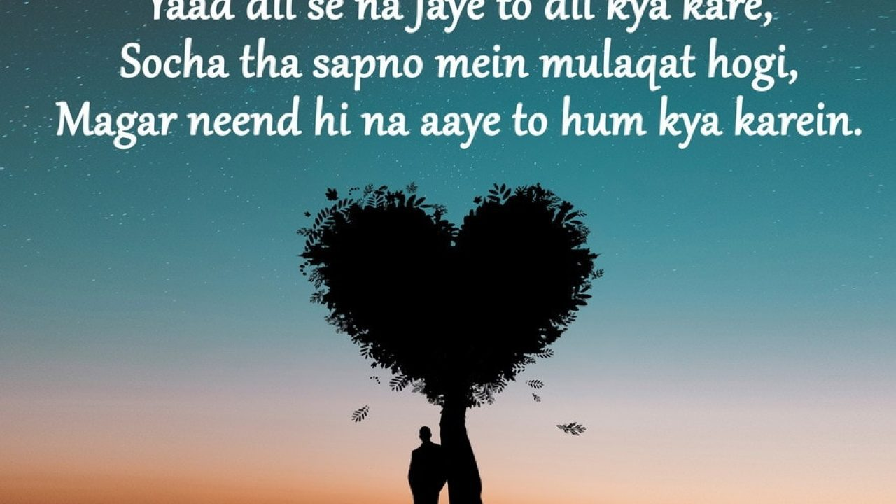 Top 25 Heart Touching Shayari Collection, Best Hindi Quotes
