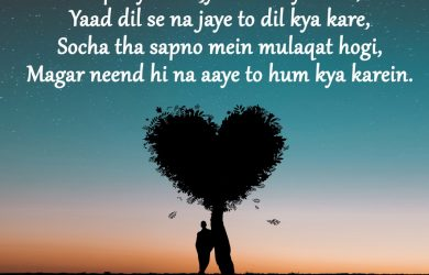 Sad Love Quotes In Hindi Heart Touching Hindi Lines