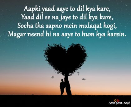 Love wallpapers with messages, romantic shayari for girlfriend, shayari love for gf, romantic shayari for gf, love shayari for gf, shayari love for bf, love shayari for boyfriend, one line love status in hindi, true love status hindi, thought in hindi on love