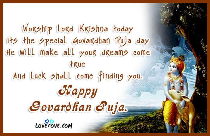 Happy Goverdhan Sms Wishes, Hindi Goverdhan Shayari Quotes Sms