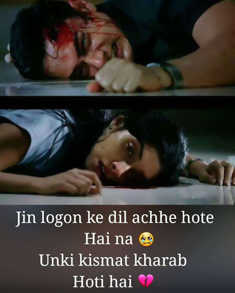 sad whatsapp status, Sad shayari, sad wallpaper, sad images, sad love quotes in hindi