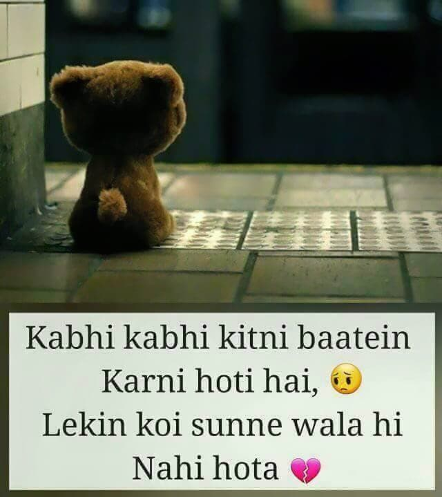 sad whatsapp status, Sad love shayari with images, sad shayari wallpaper, very sad 2 line shayari