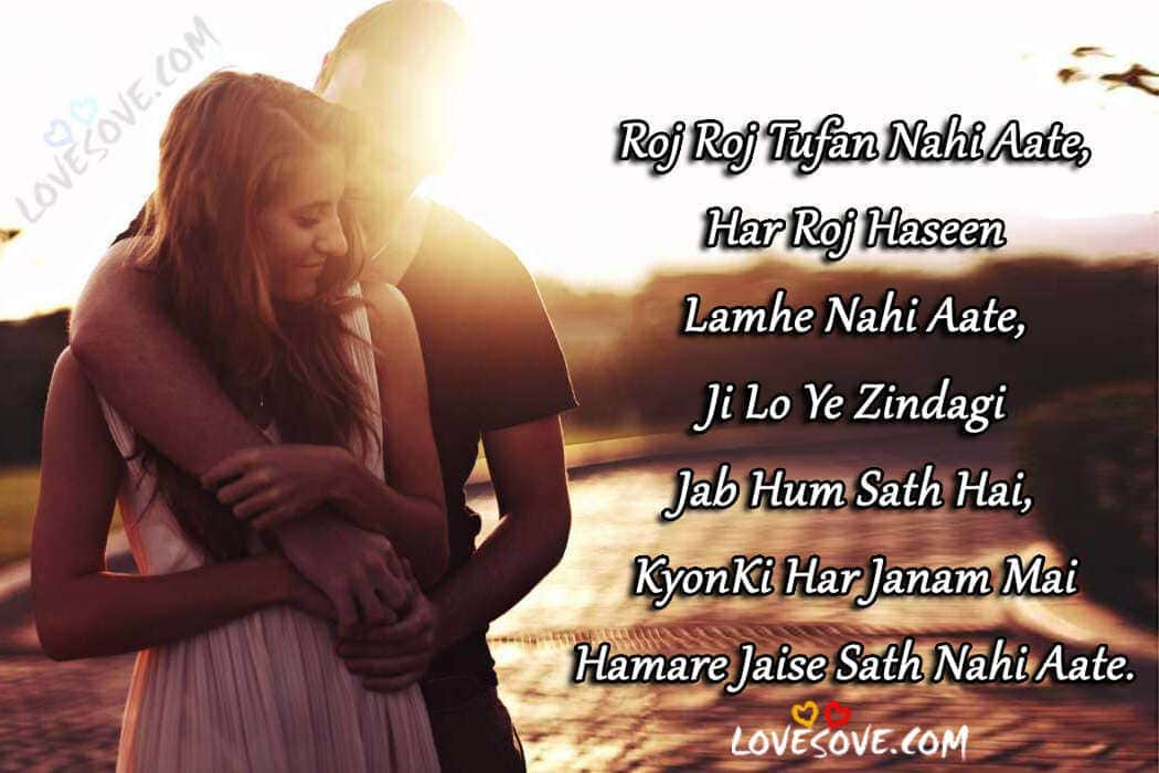 happy-love-couple-smiling-wallpaper-image-lovesove, Roj Roj Tufan Nahi Aate