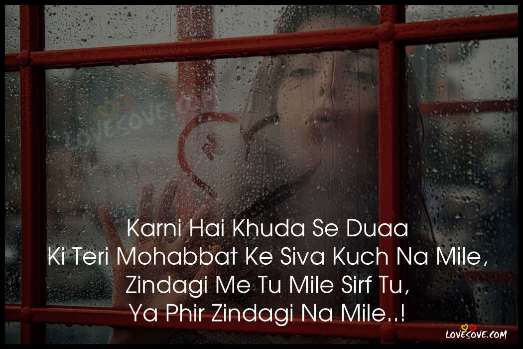 two line shayari in hindi on life, emotional shayari in hindi on life, 2 line shayari on life, zindagi shayari 2 lines, hindi shayri on life, shayari on life, Best Latest Hindi Sher-o-Shayari (हिंदी शेर-ओ-शायरी), Zindagi Sad Shayari, Hindi Two Line Shayari On Zindagi, Short Shayari On Life