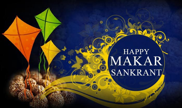Best Makar Sankranti Wishes, Sms, Messages, Quotes, Shayari, Status
