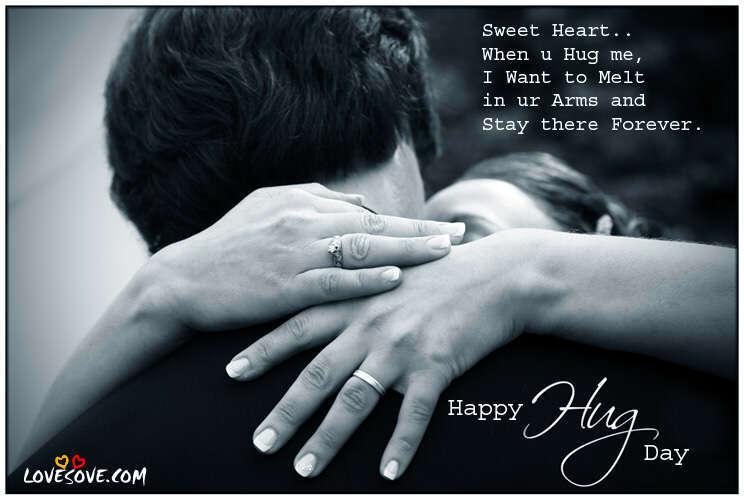 Happy Hug Day 2017 Hindi Status Shayari, Latest Hugs Images