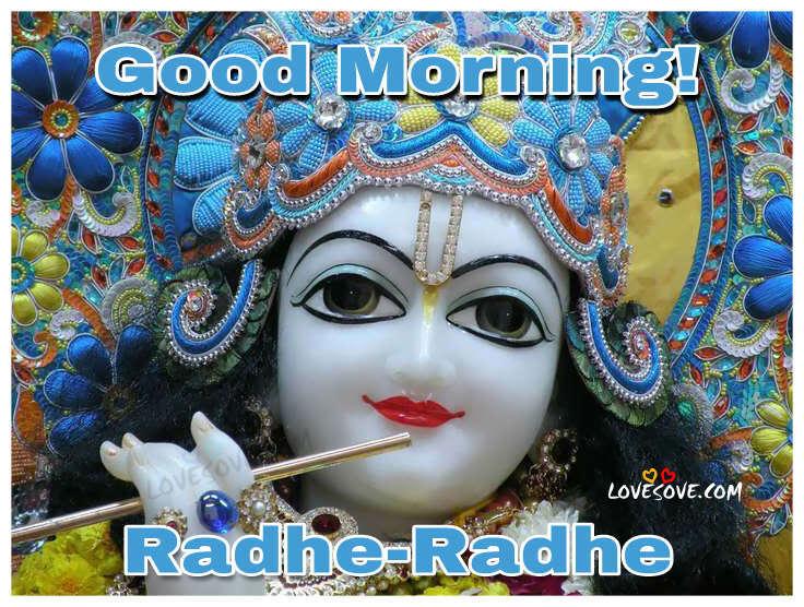 Lord Krishna Radhe Radhe Morning Wishes
