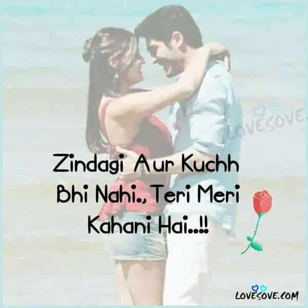 romantic hindi shayari, Hindi Shayari For Beautiful Face, shayari for beautiful girl, Romantic Hindi Shayari, Best Hindi Romantic Love Shayari Sms ज़िन्दगी शायरी Latest Zindagi Shayari, Deep-Best Life Quotes, Whatsapp Life Status, love shayari